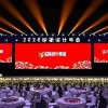2020太仓舞台音响公司 舞台灯光 舞台LED屏公司