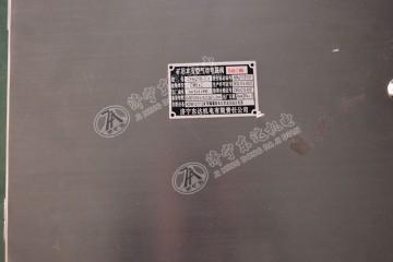 CFHC10-0.8矿用本安型气动电磁阀属于执行器