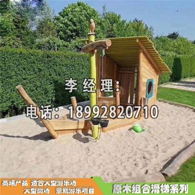西安厂家景区公园户外儿童木质滑梯定制公司定制