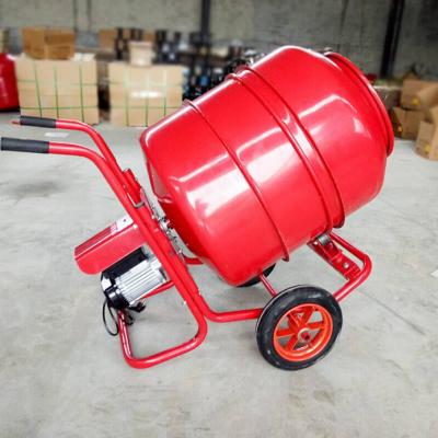 小型混凝土搅拌-卧式砂浆搅拌器-电动正反转饲料搅拌桶