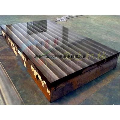 铸铁基准平板-基准平板  基准工作板  基准平板厂