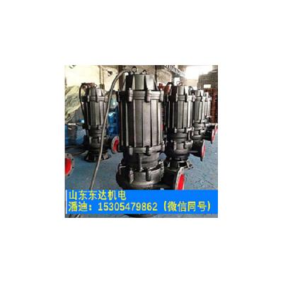 65WQ15-40-5.5潜水排污泵