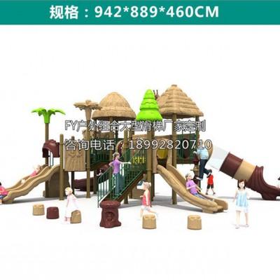 西安灞桥区幼儿园塑料儿童滑滑梯户外滑梯价格