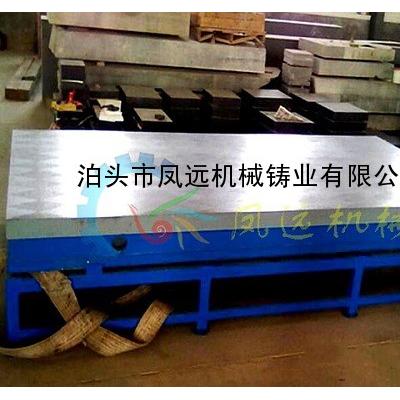 专业生产铸铁平台-研磨铸铁平台-铸铁钳工平台-焊接平台