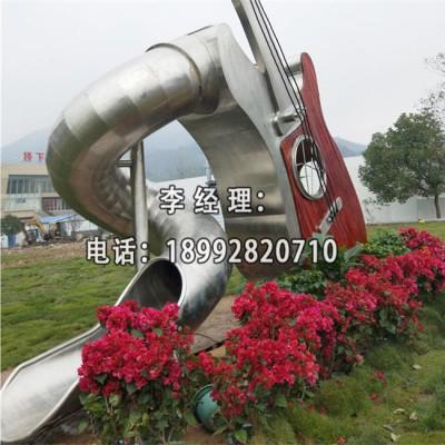 渭南富平县公园景区大型不锈钢组合滑梯厂家