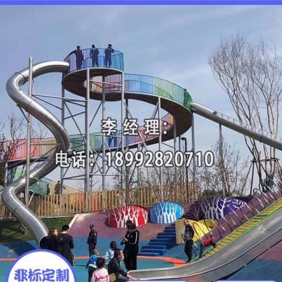 渭南合阳县户外大型不锈钢滑梯定制厂家多少钱