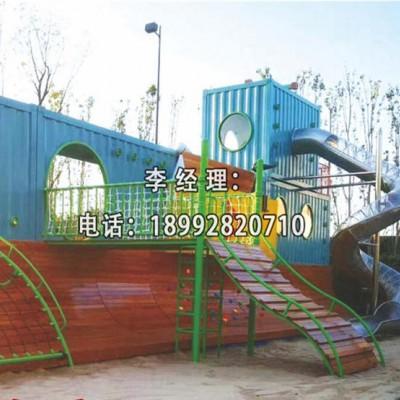咸阳渭城区大型户外儿童乐园不锈钢滑梯定制多钱
