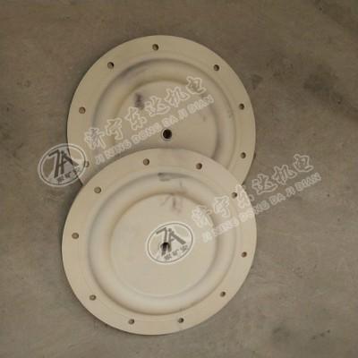 矿山隔膜泵配件零件号96391-A代表隔膜膜片