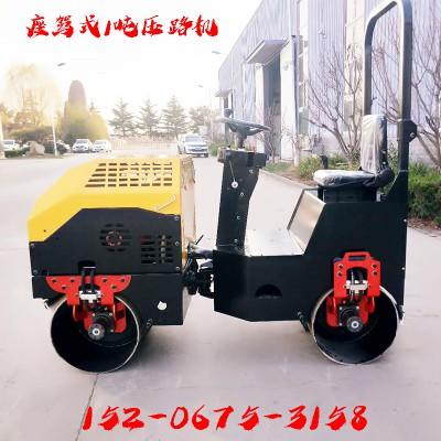 源头厂家 供应小型压路机 手扶式双轮压路机