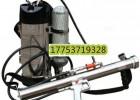 BH-40/2.5 煤矿用防灭火液压泵