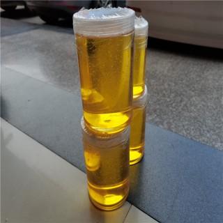 工业涂料耐分色剂 水性涂料抗分散剂 丙烯酸防水涂料防浮色剂