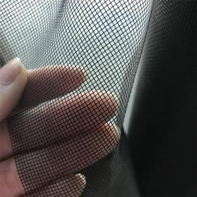 加密塑料大棚防虫网 加粗网格尼龙网质优价廉