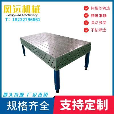 生产柔性焊接平台   多孔三维柔性焊接平台厂家