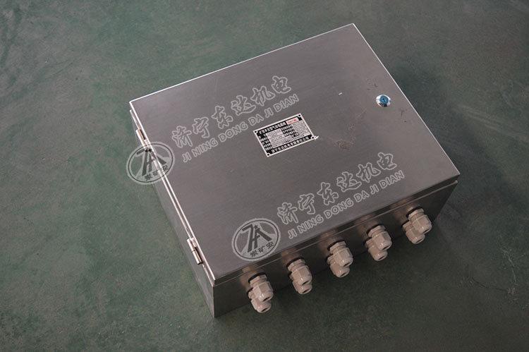 CFHC10-0.8矿用本安型气动电磁阀厂家