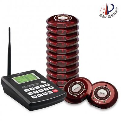 迅铃取餐呼叫器/无线呼叫系统 迅铃餐厅呼叫设备厂家