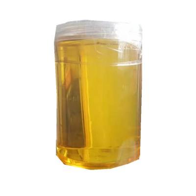 优异相容性 耐分色剂EVA丝印油墨防孚色剂