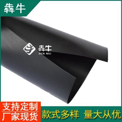 黄冈市藕池鱼塘用黑色防渗土工膜