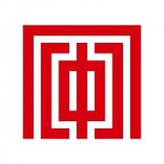 中融商汇(北京)国际会展有限公司