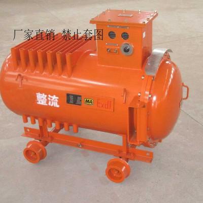 ZBC-90/135电机车防爆充电机