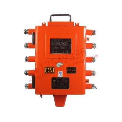 KJJ46数据通讯接口 煤矿用