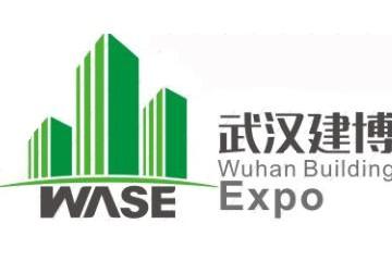 2021武汉绿色建造与智慧工地技术设备展览会