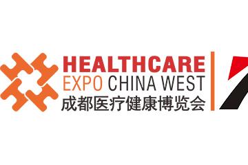 2021第27届中国·成都医疗健康博览会
