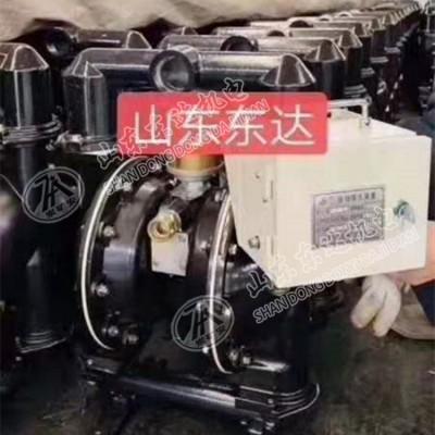 山东东达BQG370/0.2Z自动排水隔膜泵厂家