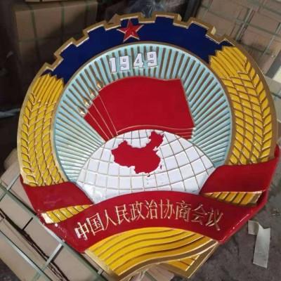 泸州市江阳区卖党徽电话