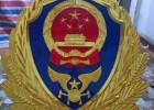 新款消防徽定制-消防徽15公分到350公分现货销售