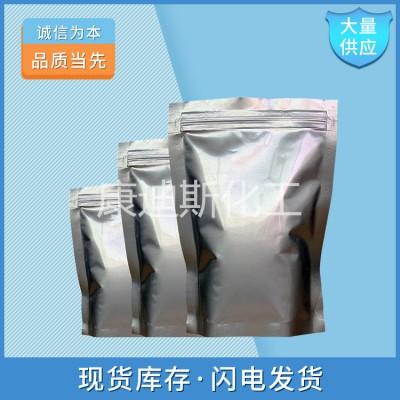 丁酰肼厂家 植物生长调节剂 现货可发