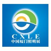 北京千和国际展览有限公司