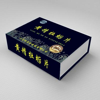 牡蛎肽压片糖果山东厂家自主研发 片剂OEM 异形片定制