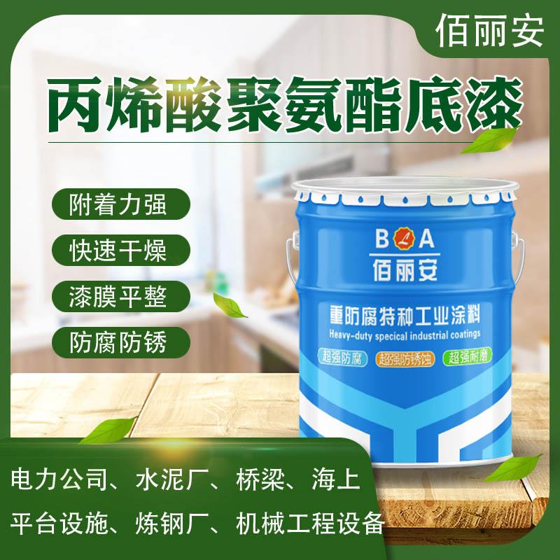 丙烯酸聚氨酯防腐漆施工注意事项