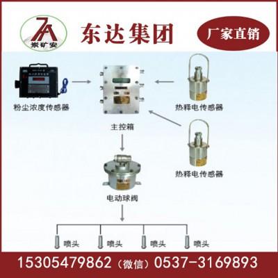 矿用洒水GCG1000粉尘浓度传感器