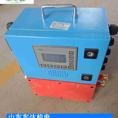 隔爆兼本安型水位控制器KXJ127V