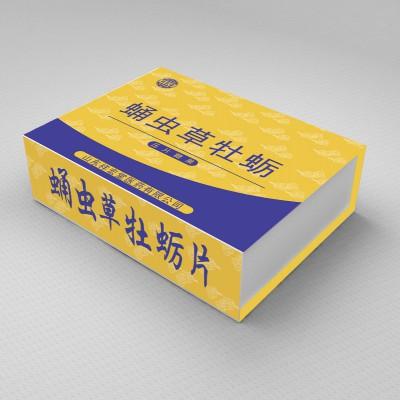 蛹虫草压片糖果 数量可定做 片剂OEM贴牌/ODM大包