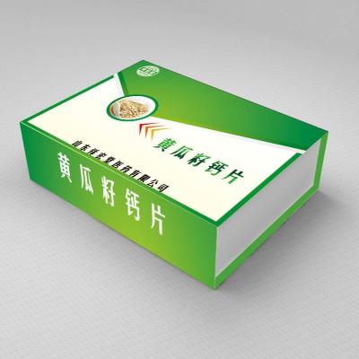 乌梅玛咖片压片糖果贴牌代加工压板泡罩包衣生产厂家贴牌定制