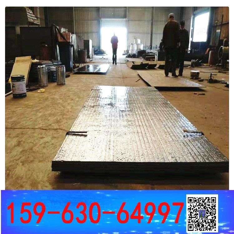 复合型堆焊板6+6mm双金属耐磨板 5+4mm岸夹桃花锦浪生