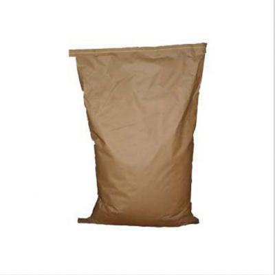 工业级干酪素 CAS9000-69-5 酪朊酸 当天发货