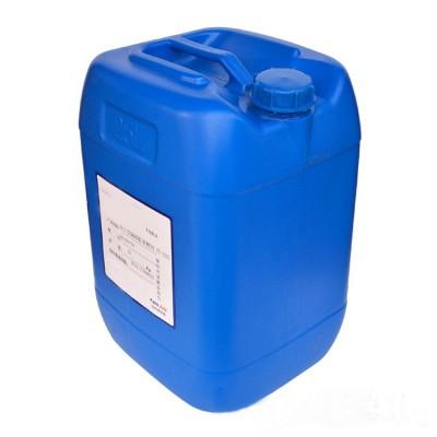 苯扎氯铵 消毒剂 现货供应 电热饭盒