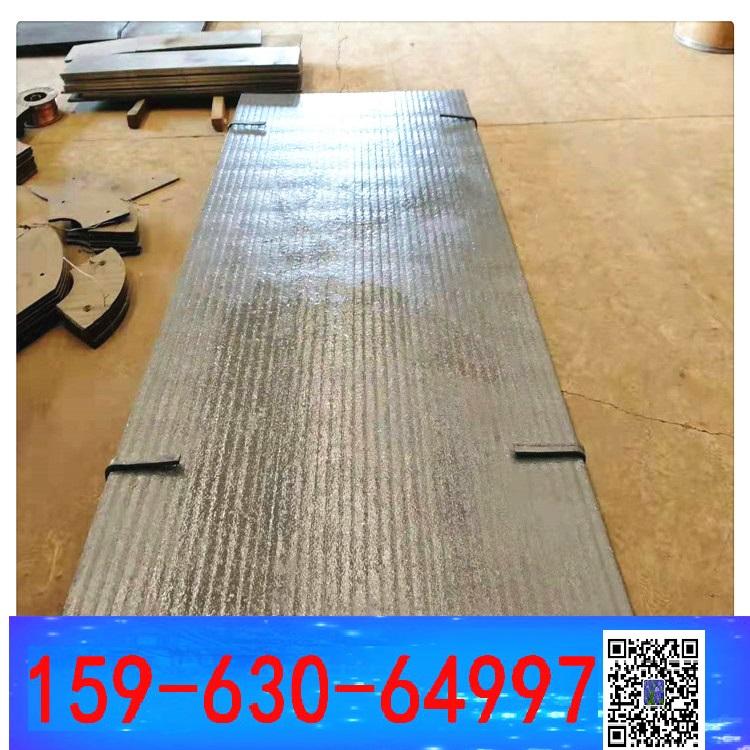 10+4mm堆焊板 6+6mm双金属耐磨板 复合板 明月何皎皎