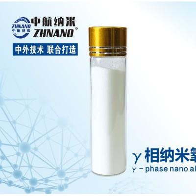 纳米级氧化铝高纯度- 高纯 γ相纳米氧化铝粉