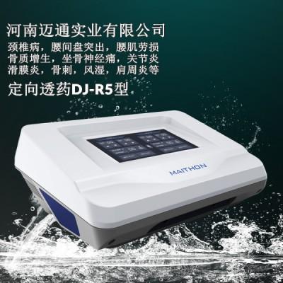 中医定向透药治疗仪DJ-R5型台式机