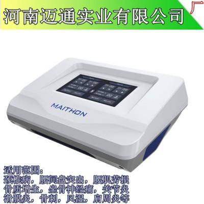 电脑中频治疗仪DJ-R5型台式机