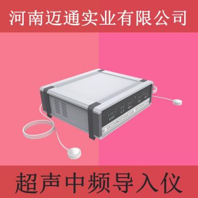 超声中频导药仪01型台式机