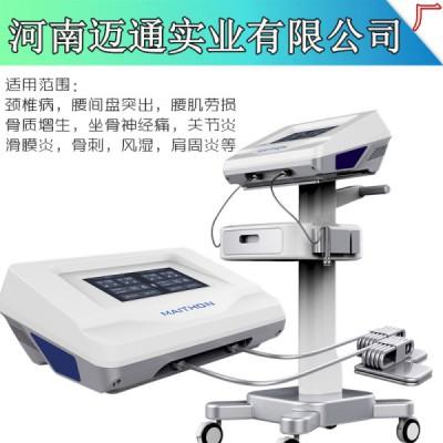 中医定向透药治疗仪电子原理