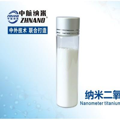 纳米二氧化钛厂家供应