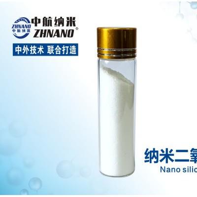 大量供应纳米二氧化硅粉的生产厂家