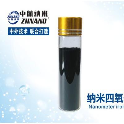 纳米四氧化三铁粉生产企业供应商