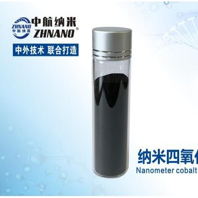 微纳米四氧化三钴粉_生产厂家